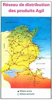 1988 Agil map of Tunisia - rear