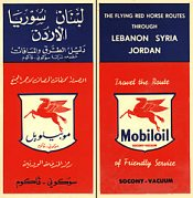 1950s Mobil map of Syria, Jordan and Lebanon