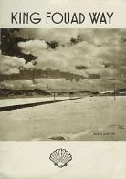 ca1939 Shell booklet about King Faoud Way (frontispiece)