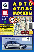 ca2000 Lukoil atlas of Moscow